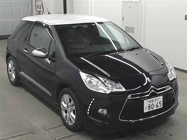 Import and buy CITROEN DS3 2014 from Japan to Nairobi, Kenya