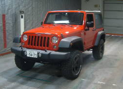 Import and buy JEEP OTHER 2017 from Japan to Nairobi, Kenya