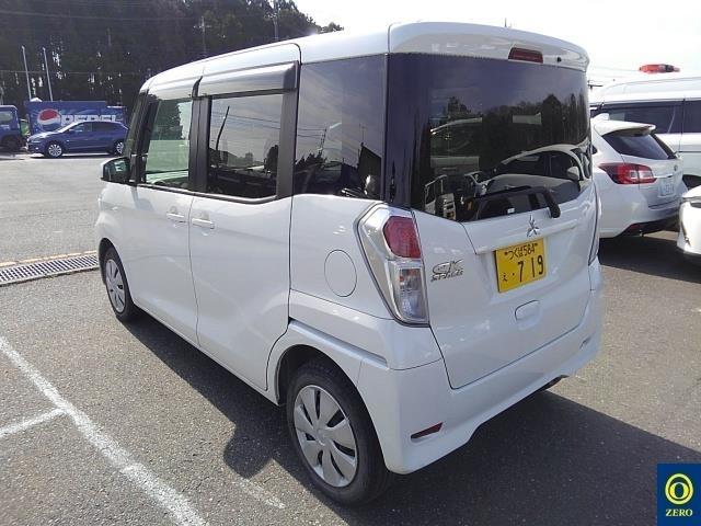 Import and buy MITSUBISHI EK SPACE 2017 from Japan to Nairobi, Kenya