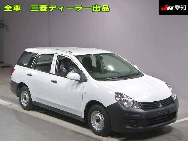 Import and buy MITSUBISHI LANCER VAN 2014 from Japan to Nairobi, Kenya