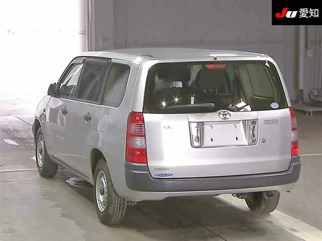Import and buy TOYOTA SUCCEED VAN 2013 from Japan to Nairobi, Kenya