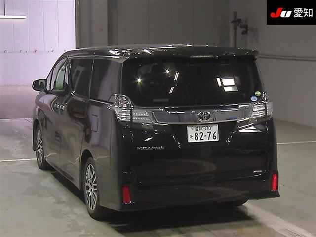 Import and buy TOYOTA VELLFIRE 2017 from Japan to Nairobi, Kenya