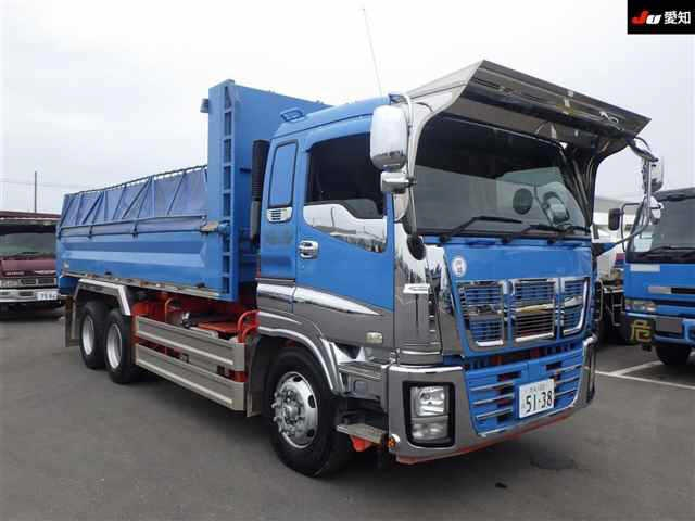 Import and buy ISUZU GIGA 2013 from Japan to Nairobi, Kenya