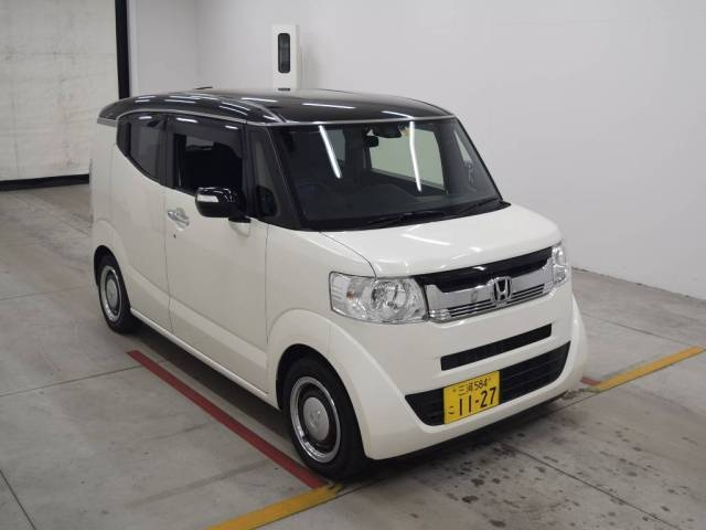 Import and buy HONDA N BOX SLASH 2016 from Japan to Nairobi, Kenya