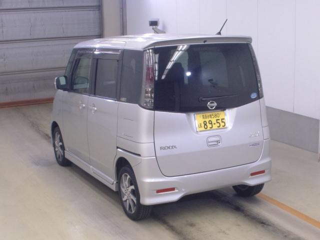 Import and buy NISSAN ROOX 2013 from Japan to Nairobi, Kenya