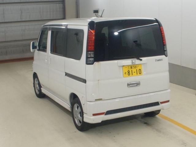 Import and buy HONDA VAMOS 2015 from Japan to Nairobi, Kenya