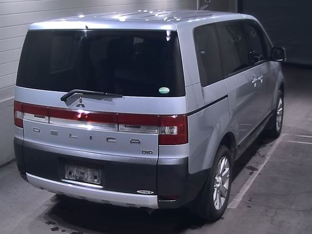Import and buy MITSUBISHI DELICA D5 2015 from Japan to Nairobi, Kenya