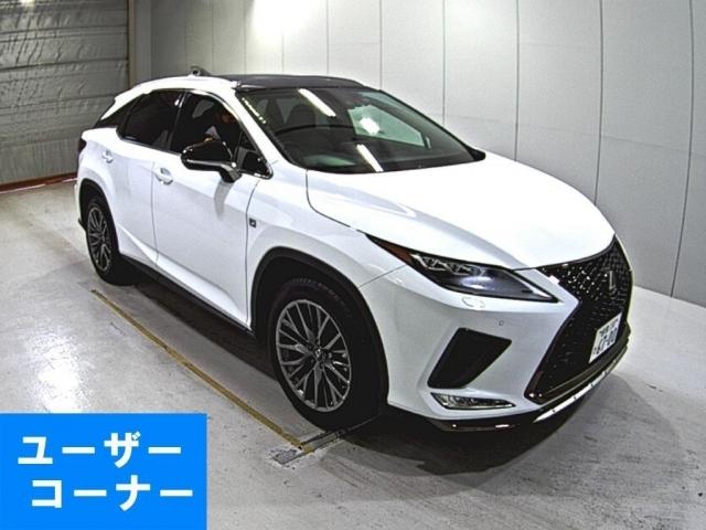 Import and buy LEXUS RX 2020 from Japan to Nairobi, Kenya
