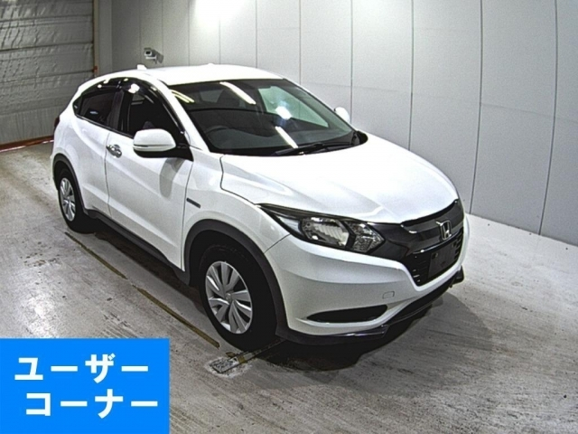 Import and buy HONDA VEZEL 2014 from Japan to Nairobi, Kenya