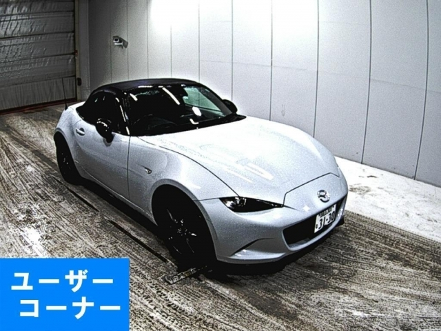Import and buy MAZDA ROADSTER 2015 from Japan to Nairobi, Kenya