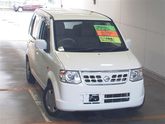 Import and buy NISSAN OTTI 2013 from Japan to Nairobi, Kenya