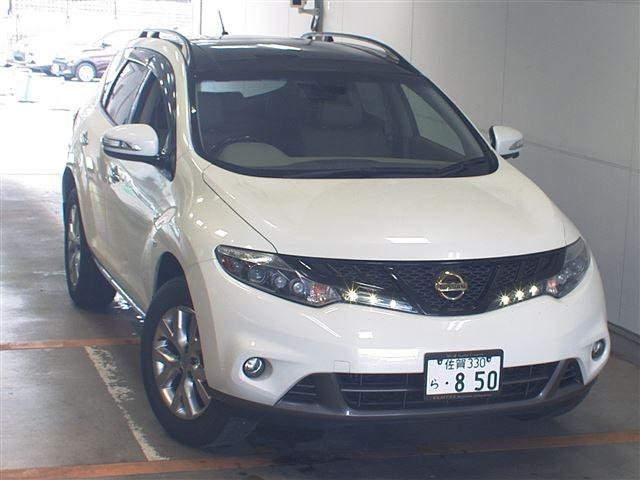 Import and buy NISSAN MURANO 2013 from Japan to Nairobi, Kenya