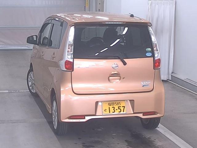 Import and buy NISSAN DAYZ 2015 from Japan to Nairobi, Kenya