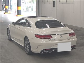 Import and buy MERCEDES BENZ S CLASS 2015 from Japan to Nairobi, Kenya