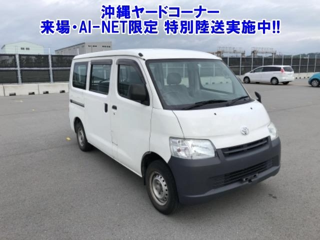 Import and buy TOYOTA TOWN ACE VAN 2016 from Japan to Nairobi, Kenya