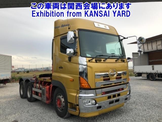 Import and buy HINO PROFIA 2015 from Japan to Nairobi, Kenya