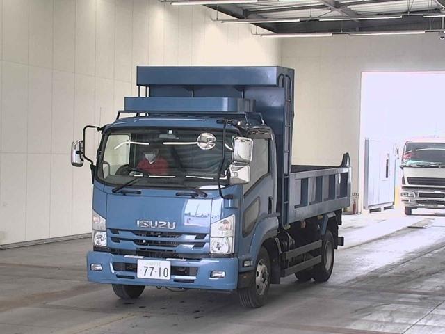 Import and buy ISUZU FORWARD 2020 from Japan to Nairobi, Kenya