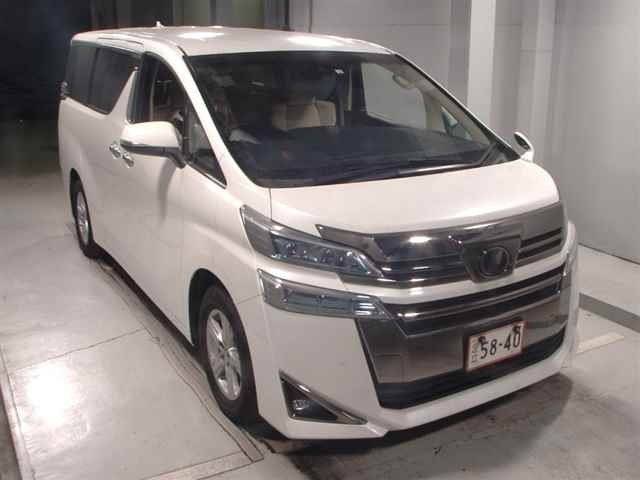 Import and buy TOYOTA VELLFIRE 2018 from Japan to Nairobi, Kenya