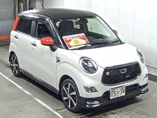 Import and buy DAIHATSU CAST 2016 from Japan to Nairobi, Kenya