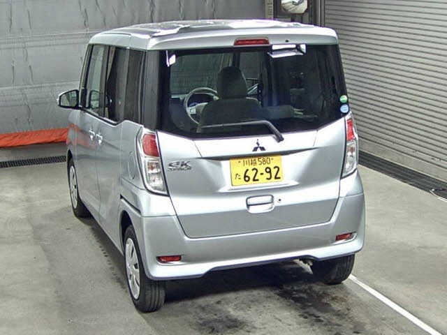Import and buy MITSUBISHI EK SPACE 2018 from Japan to Nairobi, Kenya