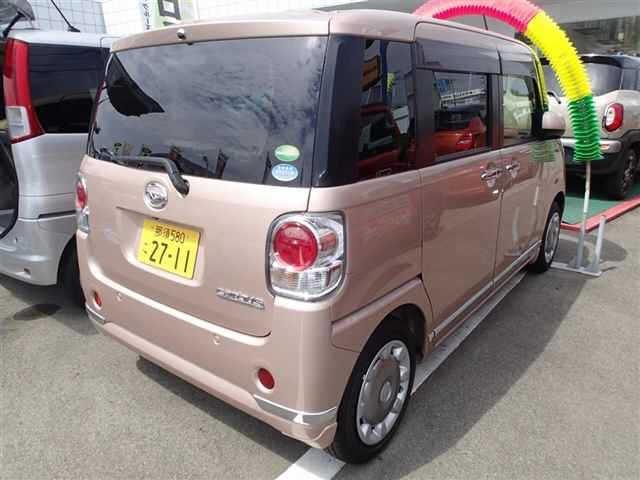 Import and buy DAIHATSU MOVE CANBUS 2018 from Japan to Nairobi, Kenya
