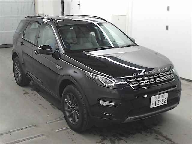Import and buy ROVER DISCOVERY 2016 from Japan to Nairobi, Kenya
