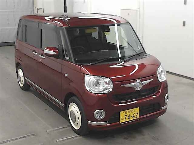 Import and buy DAIHATSU MOVE CANBUS 2017 from Japan to Nairobi, Kenya