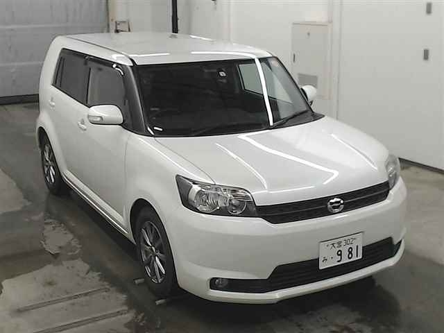 Import and buy TOYOTA COROLLA RUMION 2014 from Japan to Nairobi, Kenya