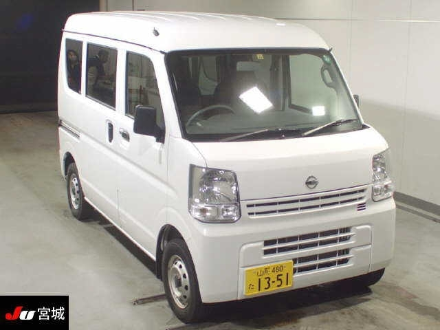 Import and buy NISSAN CLIPPER VAN 2020 from Japan to Nairobi, Kenya