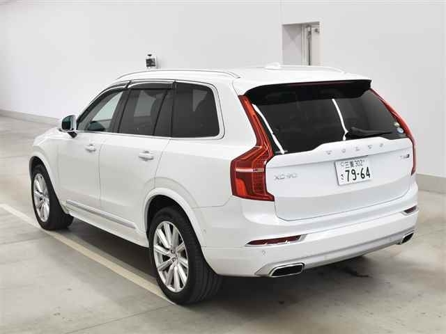 Import and buy VOLVO XC90 2017 from Japan to Nairobi, Kenya