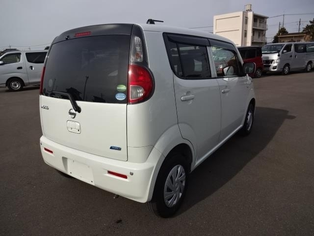 Import and buy NISSAN MOCO 2016 from Japan to Nairobi, Kenya