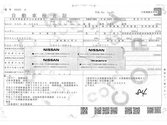 Import and buy NISSAN FUGA 2016 from Japan to Nairobi, Kenya