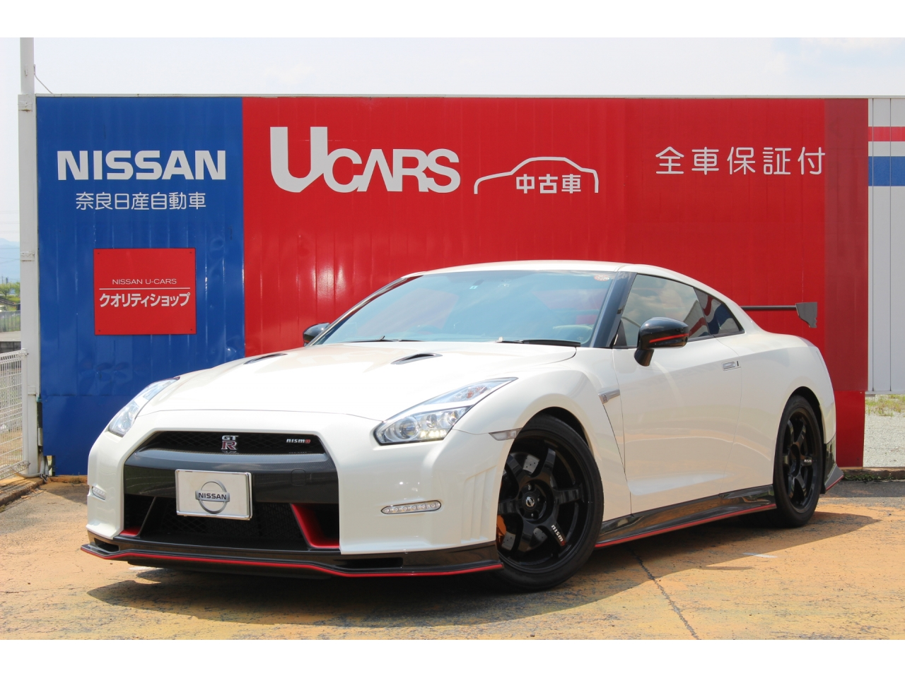 Buy Import Nissan Gt R 2015 To Kenya From Japan Auction