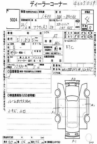 Audi Kes Diagram on mercury diagram, harley davidson diagram, dodge diagram, lotus diagram, smart diagram, jeep diagram, jaguar diagram, bmw diagram, ford diagram, transportation diagram, koenigsegg diagram, yamaha diagram, polaris diagram,