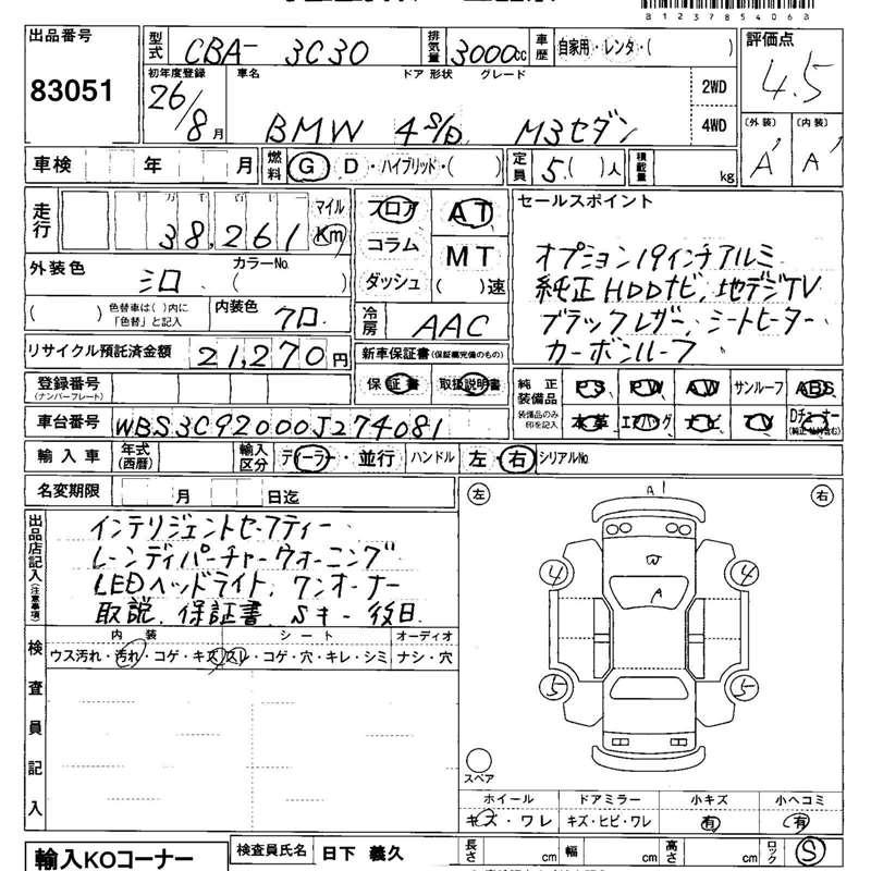 Bmw M3 D1