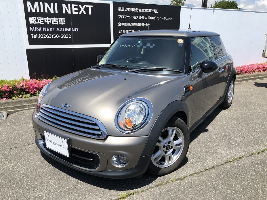 Buyimport Rover Mini 2013 To Kenya From Japan Auction