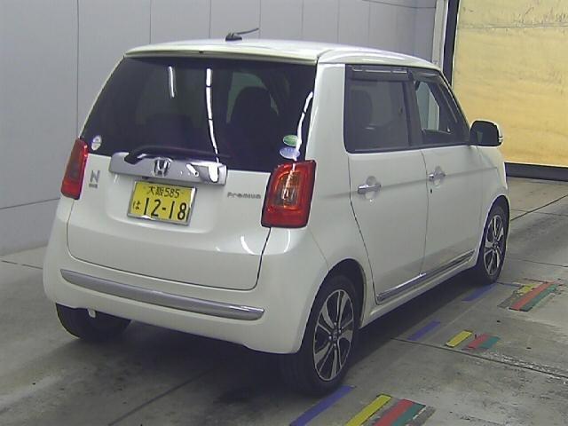 Import and buy HONDA N ONE 2015 from Japan to Nairobi, Kenya