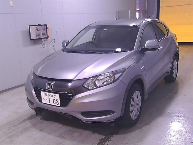 Import and buy HONDA VEZEL 2014 from Japan to Nairobi, Kenya
