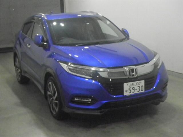 Import and buy HONDA VEZEL 2019 from Japan to Nairobi, Kenya