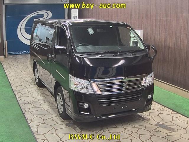 Buy Import Nissan Caravan Van 2015 To Kenya From Japan Auction