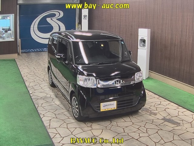 Import and buy HONDA N BOX SLASH 2015 from Japan to Nairobi, Kenya