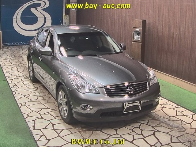 Import and buy NISSAN SKYLINE CROSSOVER 2014 from Japan to Nairobi, Kenya