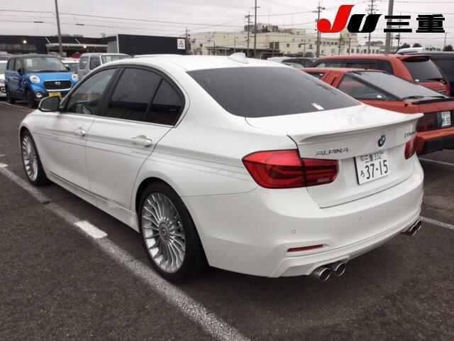 Import and buy BMW ALPINA 2016 from Japan to Nairobi, Kenya
