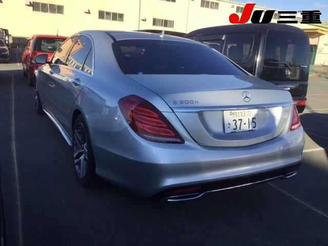 Import and buy MERCEDES BENZ S CLASS 2017 from Japan to Nairobi, Kenya