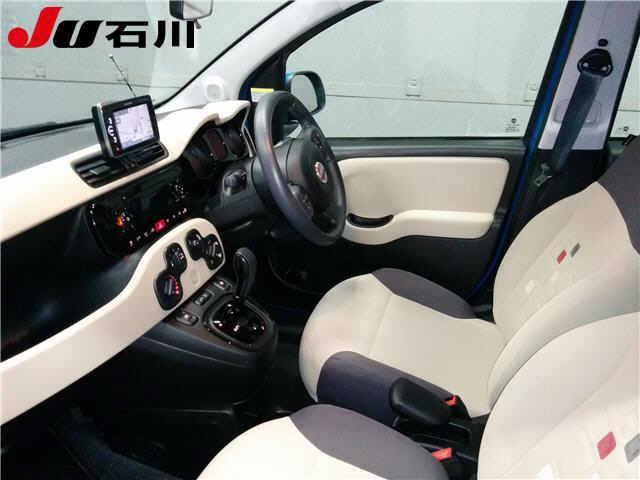 Import and buy FIAT PANDA 2013 from Japan to Nairobi, Kenya