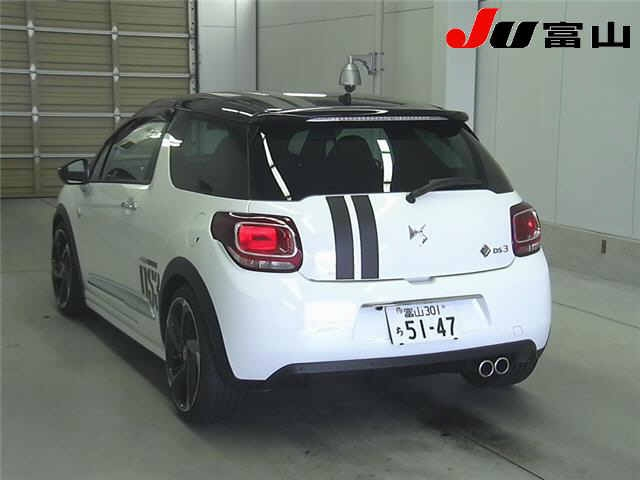 Import and buy CITROEN DS3 2017 from Japan to Nairobi, Kenya