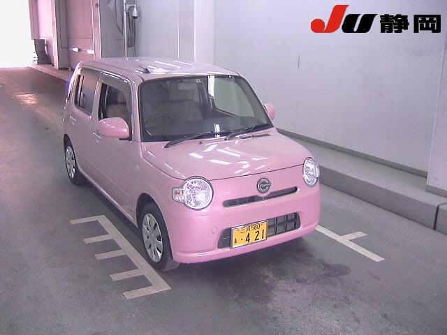 Import and buy DAIHATSU MIRA 2015 from Japan to Nairobi, Kenya