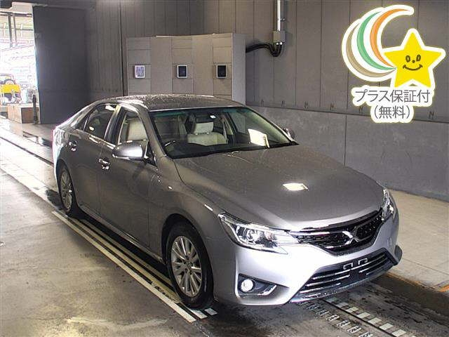 Import and buy TOYOTA MARK X 2014 from Japan to Nairobi, Kenya