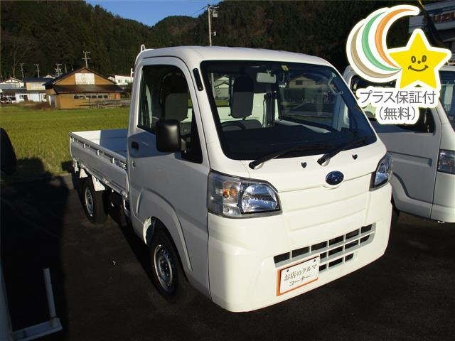 Import and buy SUBARU SAMBAR 2020 from Japan to Nairobi, Kenya