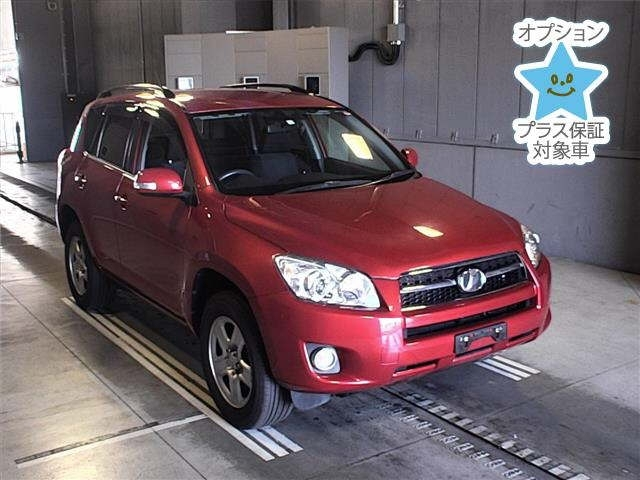 Import and buy TOYOTA RAV4 2014 from Japan to Nairobi, Kenya